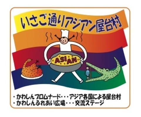 チラシ用ロゴJーPEG×10.jpg