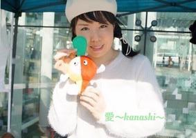FullSizeRender愛〜kanasi〜新×10.jpg