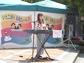 IMG_0027ステージあゆみx4.jpg