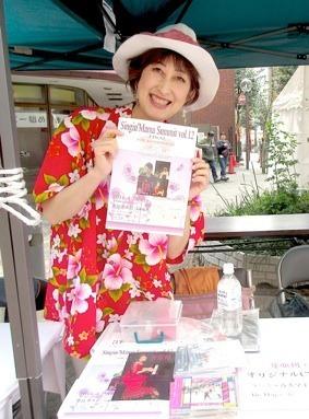 IMG_0129物販芽亜利・JーTSx4.jpg