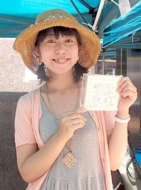 IMG_0185オフ裕里菜x4.jpg