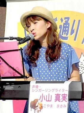 IMG_0504真実x4.jpg