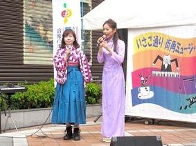 IMG_0835ステージ愛海よしえーTSx4.jpg