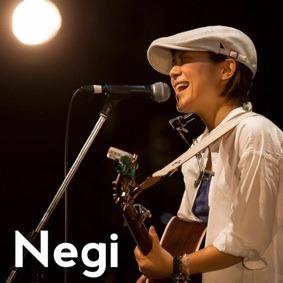 Negi_アー写×10.jpg